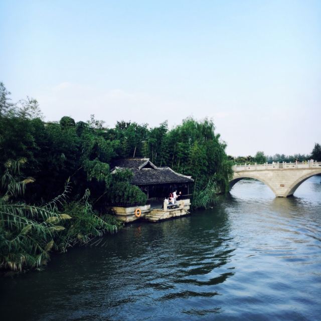 Shajiabang Scenic Area