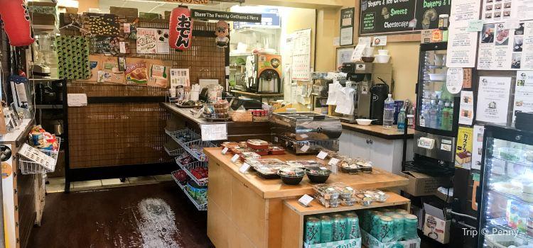 Musubi Cafe Iyasume1