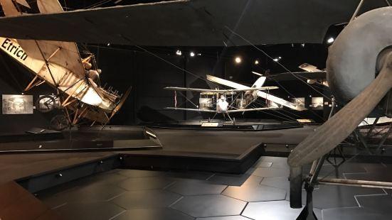 奧瑪卡航空文化遺產中心