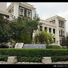 Tianjin Electric Power Science & Technology Museum User Photo