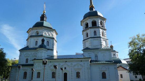 Trinity Church in Astatine