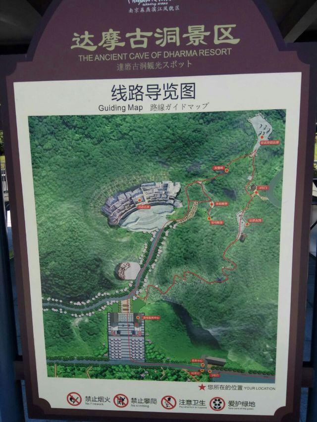 Damo Ancient Cave