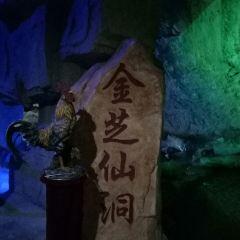 Qingyuan Jinjiyan User Photo
