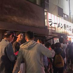 Honke DaiichiAsahi User Photo