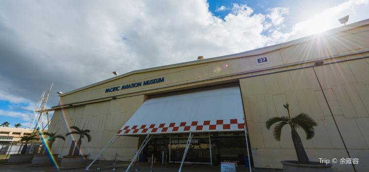 Pacific Aviation Museum Pearl Harbor1