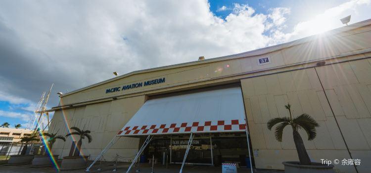 珍珠港太平洋航空博物館1