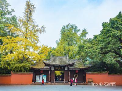 三蘇祠博物館