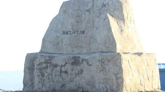 Laotudingzi Anti-Link Site
