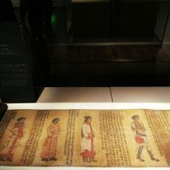 The Oriental Metropolitan Museum User Photo