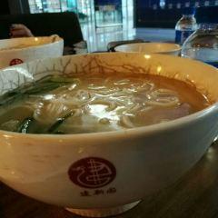 Jian Xin Yuan User Photo