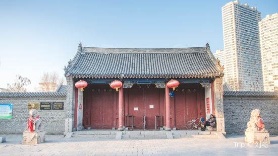Harbin Taotaiancient Official Title Office