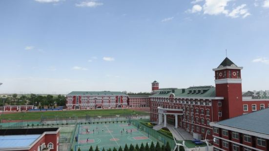 National Institute Of Technology, Beijing