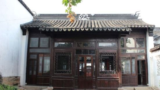 The Former Residence of Pan Yi Fen