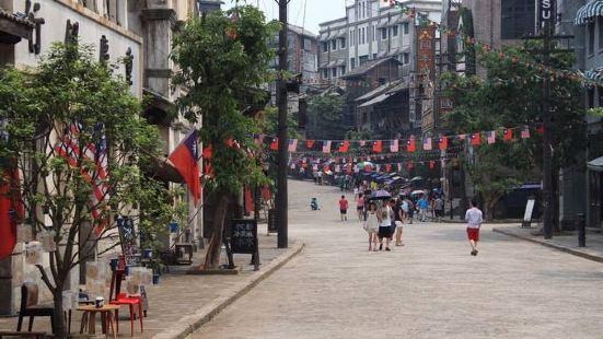 Yubei Pedestrian Street