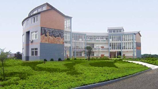 China National Ceramic Art Center