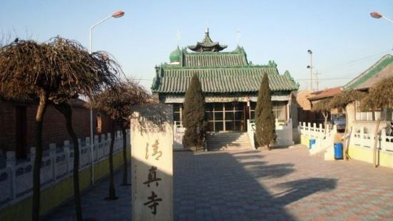 大圍河清真寺