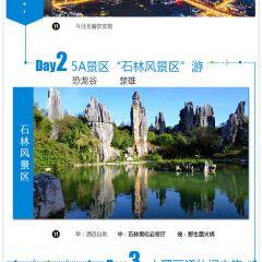 Lijiangshi Library User Photo