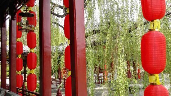 華清池餐廳