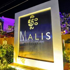 Malis用戶圖片