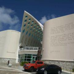 괌 박물관 여행 사진