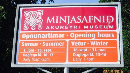 Akureyri Museum