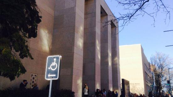 George Washington Lisner Auditorium
