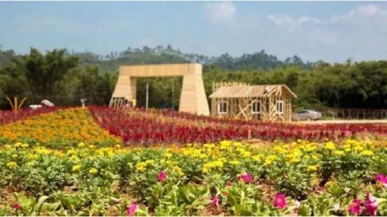 Menghuanshige Garden