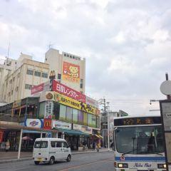 오키나와 현청 여행 사진