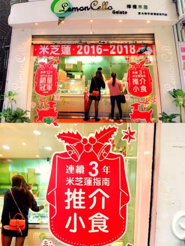 檸檬車露(大堂巷店)