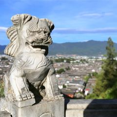 Lion Rock User Photo
