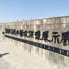 Hanyang Mausoleum Museum User Photo