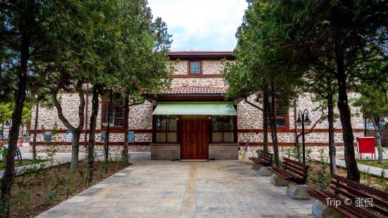 Sahib-i Ata Mosque