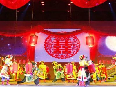 Fengfei dance