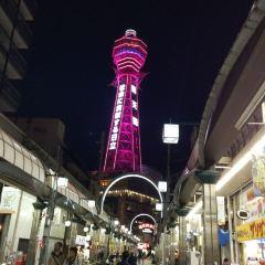 Tsutenkaku User Photo