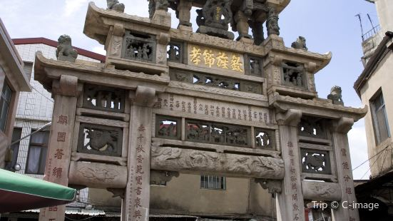 Qiu Lian-gung's Mother Chastity Arch