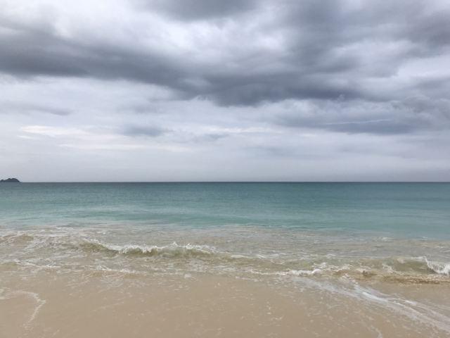 Kealia Beach