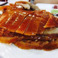 Siji Minfu Restaurant Peking Roast Duck (Dengshikou) User Photo