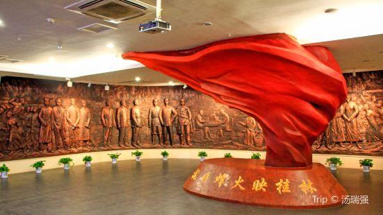 八路軍桂林辦事處