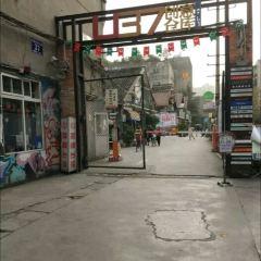 청두 U37 아이디어 창고 여행 사진