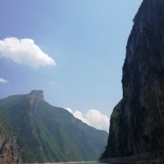 Fengxiang Gorge User Photo