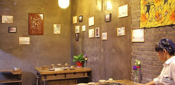 Hai Dong Er Hai Zi Shi Ban Shao (Fen Xiang)1