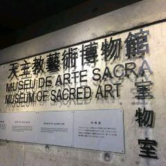 Museum of Sacred Art User Photo