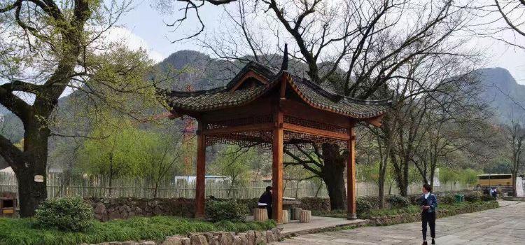 Mount Jiguan Scenic Area3