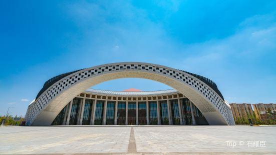 Yunnan Grand Theatre