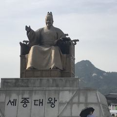 Statue of Sejong the Great User Photo