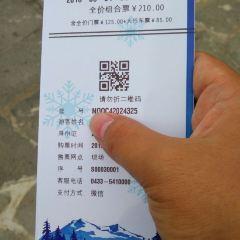 Changbai Mountain South Slope Sceneic Area User Photo