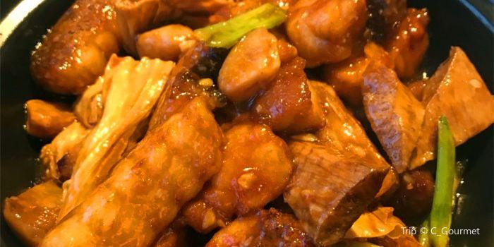 Guangzhou Tower Hui Yue Xuan Chinese Restaurant1