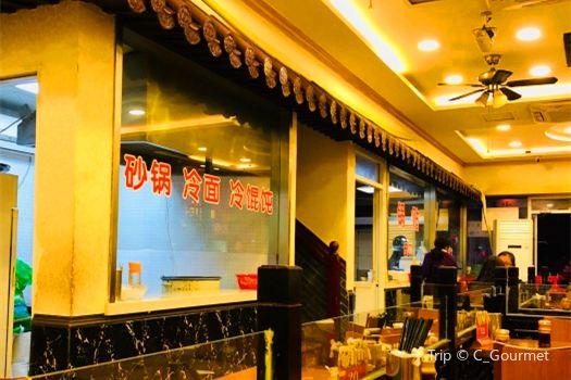 Xiao Jiang Guo Tie3