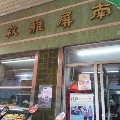 Nam Ping User Photo
