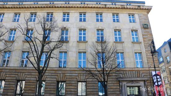 德國銀行藝術館